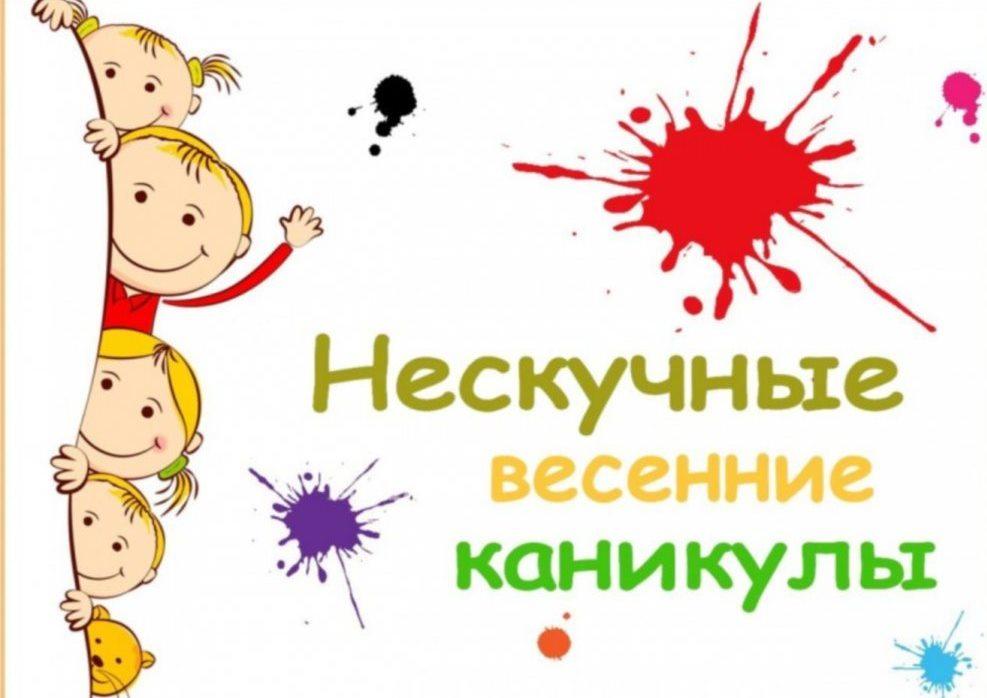 ДОЛ Связист Ленинградская область