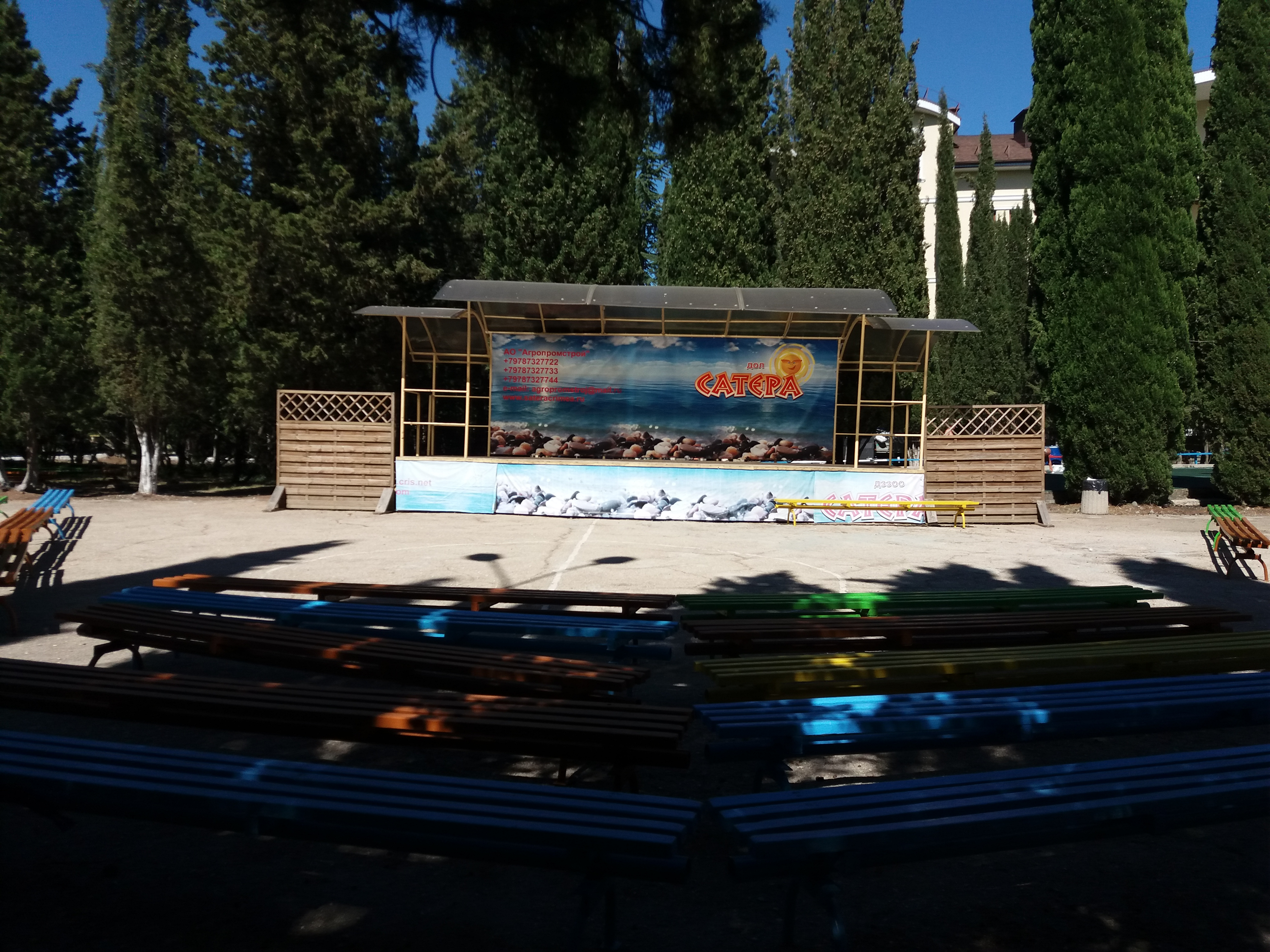 концертная площадка
